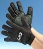 SALLER TEAM rukavice