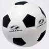 SALLER míč pěnový